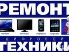 Уникальное фотографию  Ремонт ноутбуков, мобильных, компьютеров 37538755 в Барнауле