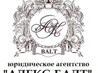 Фото в   Для удобства работы Вашей компании с нашим в Калининграде 5000