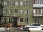 Скачать бесплатно foto  Продам комнату в 4 комн, квартире г, Серпухов, ул, Текстильная, д, 5 37577742 в Серпухове