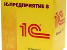 Свежее изображение  1С внедрение, настройка, обновление 37588077 в Санкт-Петербурге