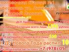Новое изображение  Самая качественная распиловка и оклейка ДСП 37651542 в Ялта