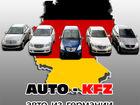 Фотография в   Фирма AWO& KFZ из Германии осуществляет в Москве 0