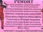 Фотография в Строительство и ремонт Строительство домов Бригада опытных мастеров (опыт более 20 лет), в Москве 200