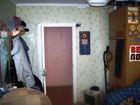 Изображение в Недвижимость Комнаты Продам две комнаты (стена общая) в 3-х комнатной в Магнитогорске 850000