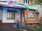 Фото в Красота и здоровье Медицинские услуги Стоматология на Шипиловской может предложить в Москве 0