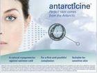 Уникальное фотографию Косметика Antarcticine - Защищает кожу и удерживает влагу, 5 мл 37684901 в Астрахани