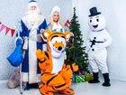 Скачать бесплатно фото  Дед Мороз и Снегурочка в детский сад 37706123 в Москве