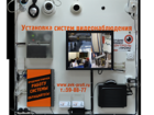 Уникальное фото  Установка видеонаблюдения 37718068 в Омске