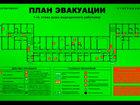 Уникальное фото  Изготовление планов эвакуации 37758319 в Москве