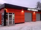 Изображение в   Производим металлоконструкции различных типов в Москве 0