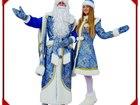 Уникальное фотографию  Костюмы Дед Мороз и Снегурочка от производителя 37806438 в Москве