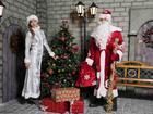 Скачать бесплатно foto  Дед Мороз и Снегурочка на дом (Саратов, Энгельс) 37855961 в Саратове
