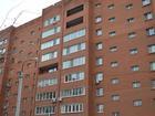 Изображение в Недвижимость Продажа квартир Шикарная 2-х комн кв. Комнаты изолированные, в Домодедово 6850000