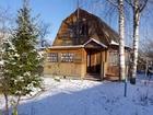 Скачать бесплатно фотографию Продажа домов Продаётся дача в массиве Кобрино 37912167 в Гатчине
