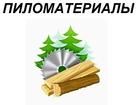 Фотография в Строительство и ремонт Строительство домов Здравствуйте уважаемые жители и гости Москвы в Москве 0