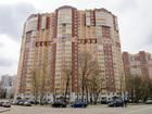 Просмотреть фотографию Квартиры в новостройках Двухкомнатная квартира в Москве 37932475 в Москве