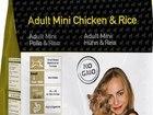 Изображение в Домашние животные Корм для животных Adult mini chicken & rice с мясом курицы в Москве 210
