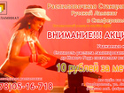 Скачать изображение  По низкой цене распил ДСП и ХДФ в Крыму 37959892 в Щёлкино