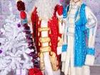 Увидеть изображение  Заказ Деда Мороза в ВАО, ЮВАО, СВАО г, Москвы 37976395 в Москве