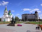 Уникальное фото  Бронирование отелей и гостиниц со скидкой до 60%, 37986955 в Москве