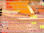 Скачать foto  Самая низкая цена по Крыму на весь спектр услуг по распилу и оклейки ДСП и ХДФ 37992501 в Симферополь