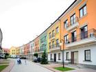 Просмотреть foto Элитная недвижимость Таунхаус 255 м² в 14 км от МКАД 38003057 в Москве
