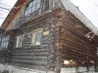 Фото в   Продам Дом в жилой деревне Киржачского района в Киржаче 1000000
