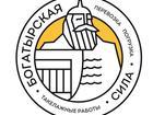 Фотография в   Группа компаний Богатырская сила!   НАША в Екатеринбурге 150