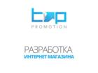 Фотография в Изготовление сайтов Изготовление, создание и разработка сайта под ключ, на заказ Уникальный и качественный дизайн, прототипирование в Москве 0