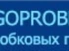Фотография в   Компания Mnogoprobki. ru переименовалась в Санкт-Петербурге 0