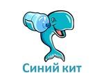 Скачать изображение Разное Бесплатная доставка воды в день заказа по Москве и области 38285652 в Москве
