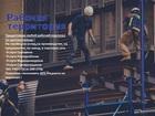 Свежее фото  Грузчики, Разнорабочие, Подсобные рабочие, Дворники, Рабочий персонал почасовая оплата 38294019 в Москве