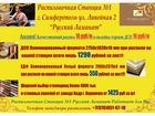 Уникальное foto  Самые качественные услуги по распилу ДСП в Крыму 38298590 в Керчь