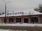 Фото в   Сдается здание магазина общей площадью 360 в Ногинске 320000