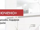 Изображение в   Задумывая ремонт в квартире или меняя интерьер, в Москве 0