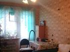 Изображение в   Продам 1-комнатную квартиру в микрорайоне-1 в Озеры 1400000