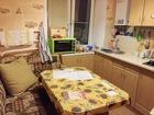 Фото в   Продам 3-комнатную квартиру в Московской в Жуковском 3600000