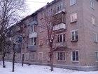 Фото в   Продается однокомнатная квартира  Месторасположение в Кимрах 1350000