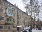 Фотография в Недвижимость Продажа квартир Продам 2-х комн. квартиру в пятиэтажном кирпичном в Кимрах 1170000