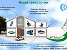 Фотография в Компьютеры Сетевое оборудование Установим в ваш дом, дачу или офис интернет в Москве 1000