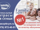 Свежее изображение  Оптовая база ортопедических матрасов КДМ Family 38389942 в Евпатория