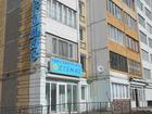Фотография в Красота и здоровье Салоны красоты Стоматология Стомас осуществляет свою деятельность в Иваново 1