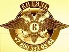 Свежее фотографию  Охрана, Услуги группы компаний 38397522 в Москве