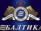 Увидеть foto  Продаем пивную дробину влажную от производителя, 38408112 в Ростове-на-Дону