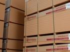 Фото в   Оптовая база мебельных пиломатериалов ООО в Симферополь 1150