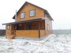 Фотография в Недвижимость Продажа домов Дом (дача) для зимнего проживания с отоплением, в Москве 2800000