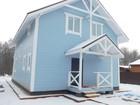 Фотография в Недвижимость Продажа домов Дом для круглогодичного проживания в деревне в Москве 3100000