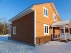 Фотография в Недвижимость Продажа домов Продается загородный дом поселок Исток деревня в Москве 2600000