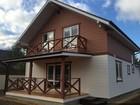 Фотография в Недвижимость Продажа домов Осуществляя продажу загородной недвижимости, в Москве 3200000