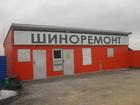 Фотография в   Продам готовый бизнес - универсальный шиномонтажный в Ростове-на-Дону 1200000
